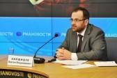 Вахтанг Кипшидзе: сожжение креста у монастыря в Москве говорит о дефиците духовного воспитания