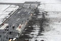 Возможная причина авиакатастрофы «Боинга» – замерзший руль