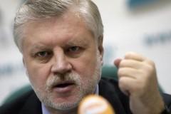 В Госдуму внесен законопроект о смертной казни для террористов