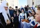 Москва нуждается в новых храмах, считает Патриарх Кирилл