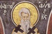Церковь празднует память святителя Порфирия, архиепископа Газского