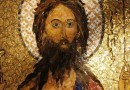 Церковь отмечает первое и второе обретение честной главы Иоанна Предтечи