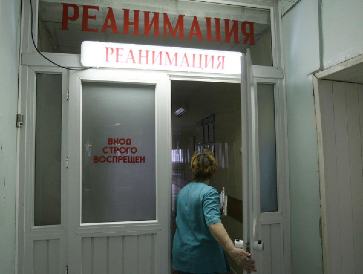 Фото: http://news-vendor.com