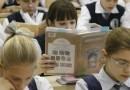 Школьники будут учить русский и литературу по-новому