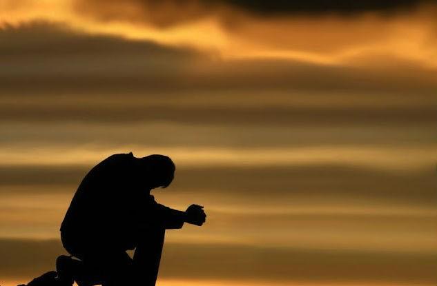 О страдании