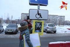 12-летняя девочка из Ижевска отстояла парковки для инвалидов