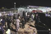Президент РФ выразил соболезнование в связи с терактом в Лахоре