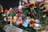 Cемье убитой девочки организован сбор пожертвований