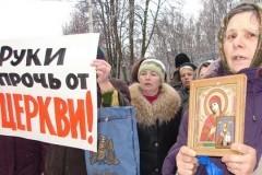 Правозащитники подсчитали случаи притеснений Украинской Православной Церкви