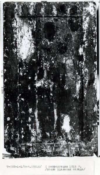 Боголюбская икона Божией Матери на момент снятия оклада в 1918 году