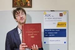 Есть ли логика у абсурда, или Как это сделано у Гоголя (+видео)