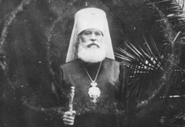 Установлен день памяти священномученика Константина (Дьякова)