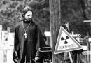 """""""Чернобыль-ленд"""" – беды и будни зоны отчуждения"""