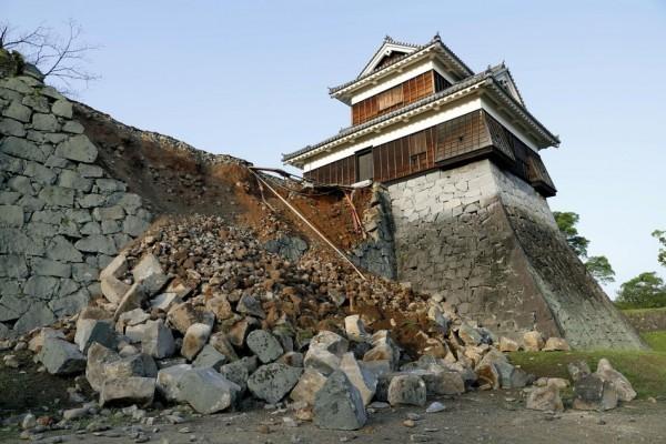 Фото: Kyodo / Reuters