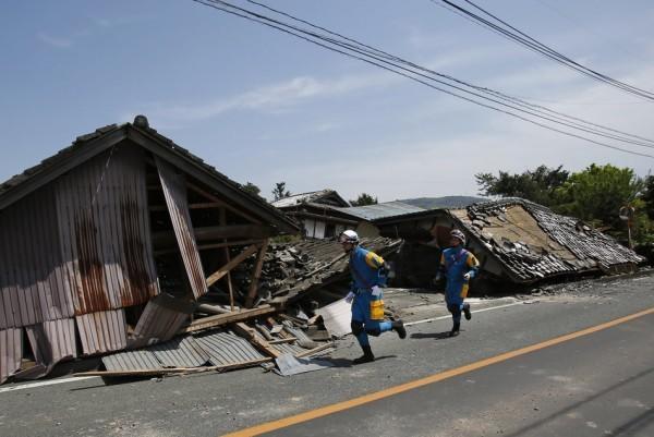 Фото: Koji/Ueda/ASSOCIATED PRESS