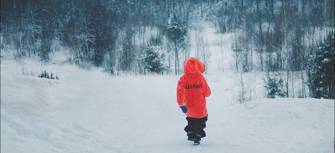 Памятка ребенку: что делать, если заблудился в лесу?