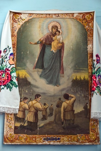 Икона Божией Матери «Августовская»