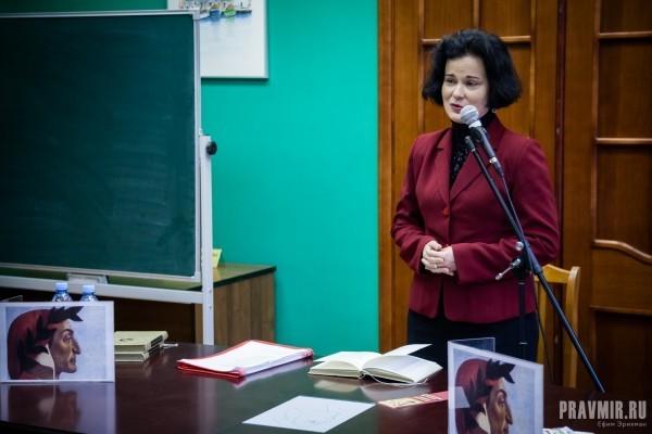 Профессор МГУ Дарья Шевлякова