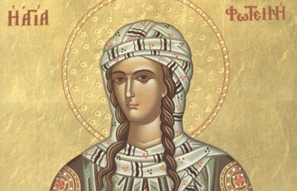 Церковь чтит память мученицы Фотины Самаряныни