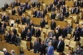 Госдума приняла в первом чтении закон о политической деятельности НКО
