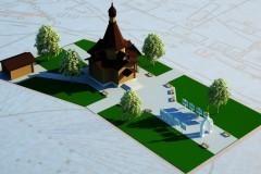 В Белгородской области построят обыденный храм памяти чернобыльцев