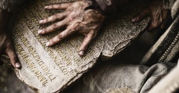 Страстная Пятница и псалмы невинного страдальца