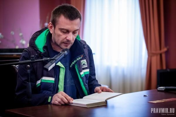 Драматург Михаил Дурненков