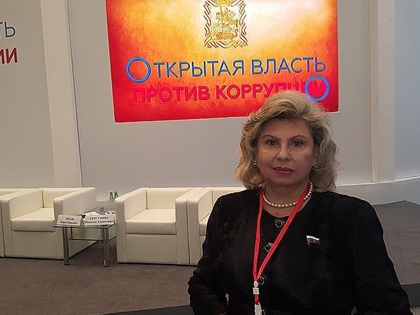 Новым уполномоченным по правам человека в России стала Татьяна Москалькова