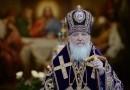 Патриарх Кирилл: Без Бога нам не хватит собственных сил, и уповать на них не надо