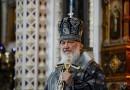 Патриарх Кирилл: Сребролюбие — это безумие, потеря сознания