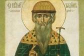 Церковь чтит память святого преподобномученика Вадима