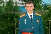Французская семья передала вдове погибшего Героя России Орден Почетного легиона