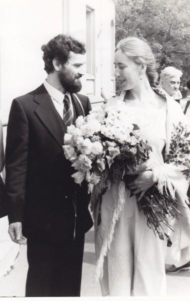 Свадьба Сергея и Алены