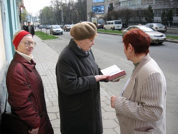 Прокуратура Ставрополя предостерегла «Свидетелей Иеговы» от экстремизма