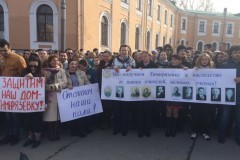 Путин: Мы договорились, что Тимирязевку оставят в покое