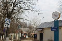 Центр реабилитации слепых в Волоколамске возобновит работу 18 апреля