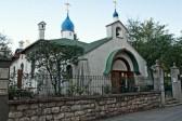В Белграде помянут русских добровольцев