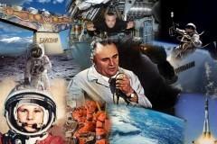 10 людей, без которых не было бы полетов в космос