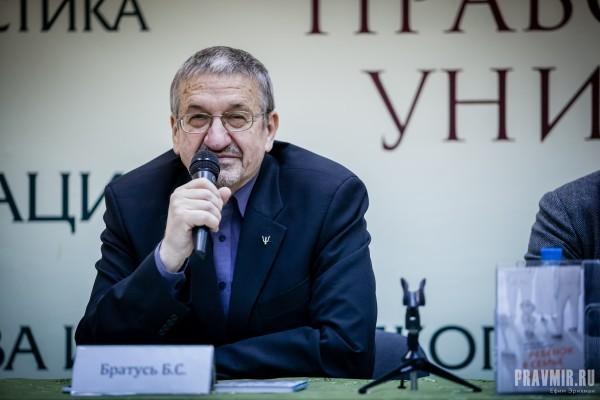 Психолог Борис Братусь