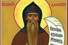 Церковь празднует память преподобного Исаакия Далматского