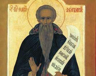 Церковь празднует память преподобного Иоанна Лествичника