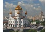 В Москве прошла церемония награждения лауреатов конкурса «Лето Господне»