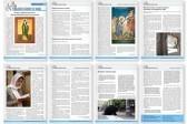 Православная стенгазета № 15 (329)