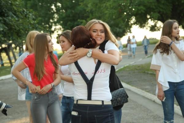 Фото: boiko.com.ua