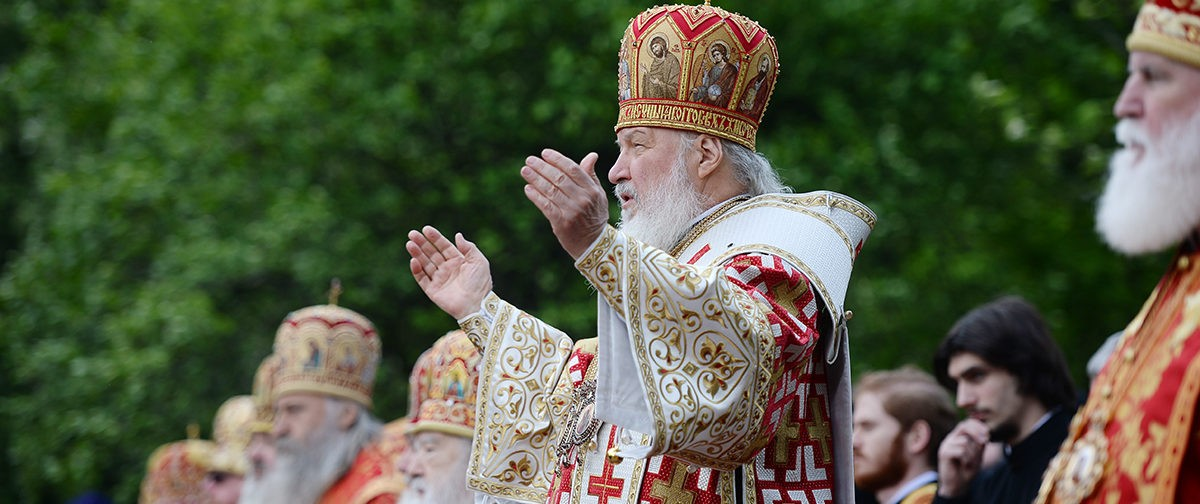 Патриарх Кирилл: Сам факт мученичества в XX веке свидетельствует о правде Церкви