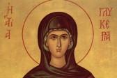 Церковь чтит память святой мученицы Гликерии Гераклейской