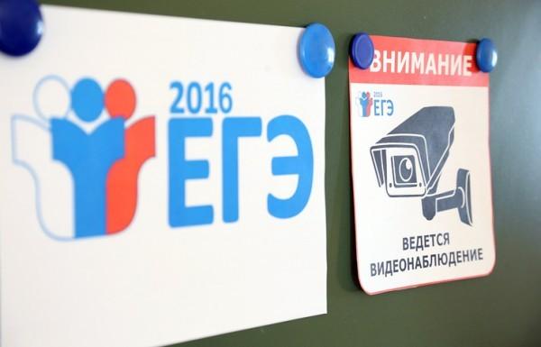В России начался основной период сдачи ЕГЭ