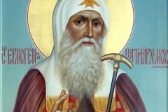 Церковь чтит память священномученика Патриарха Ермогена