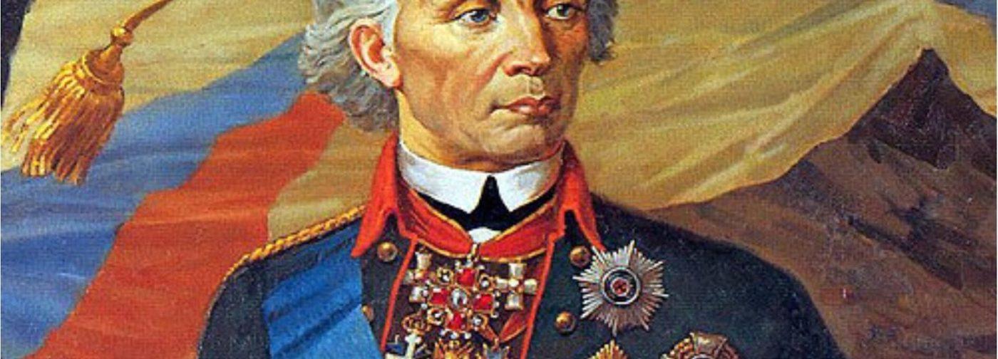 Суворову — 290 лет. Что вы знаете о самом известном полководце?