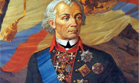 Суворову - 290 лет. Что вы знаете о самом известном полководце?